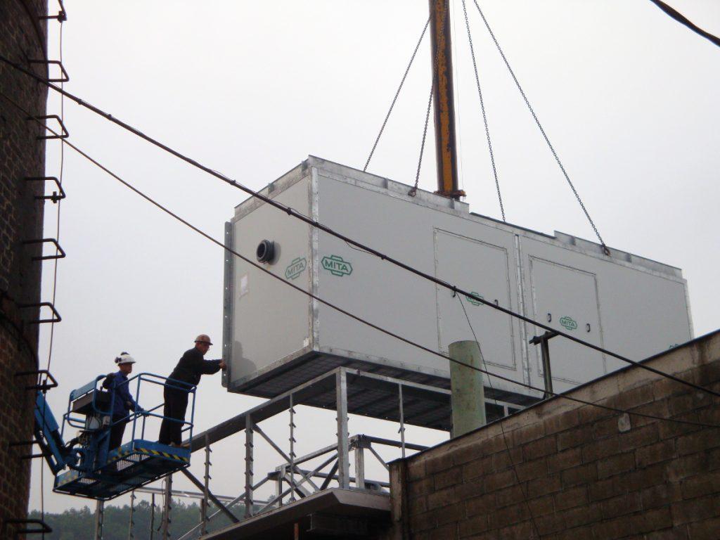 Installation Assistance - MITA Cooling Technologies